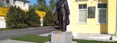 Памятник Павлу Фитину